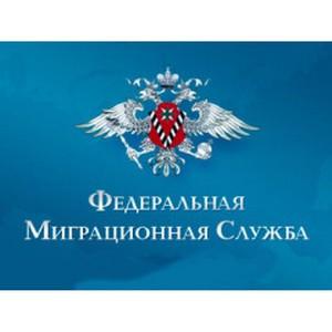 14 июня - День работника миграционной службы России