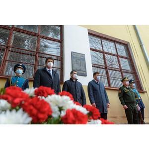 Мемориальная доска памяти погибшим на войне уралмашевцам открыта