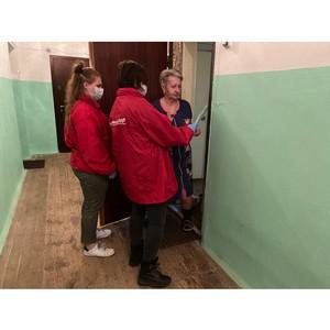 В Воронеже волонтеры помогают обеспечить инвалидов техсредствами