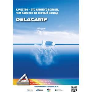Компания Delacamp: Качество - это намного больше, чем кажется на первый взгляд