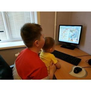В Липецкэнерго в День защиты детей провели праздник в онлайн-формате