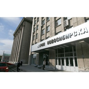 Softline консолидировала социальные услуги для новосибирцев