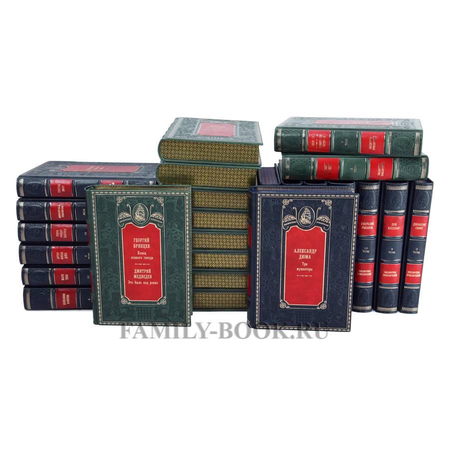 Библиотека приключений эксклюзивное издание