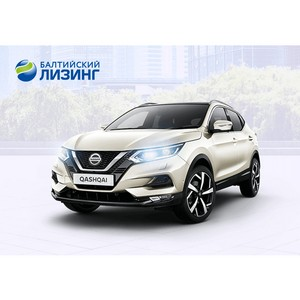 «Балтийский лизинг» предлагает авто от Nissan с выгодой до 300 000 р