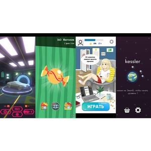 Первые игры от школьников и студентов выведут на рынок GameNet НТИ