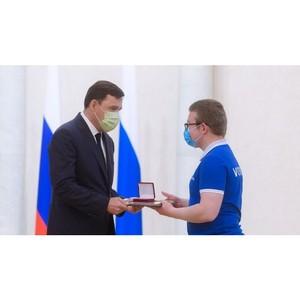 «Волонтеров Урала» получили награды от губернатора Свердловской обл