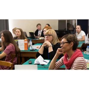 В УрФУ состоится летняя нейропсихологическая школа