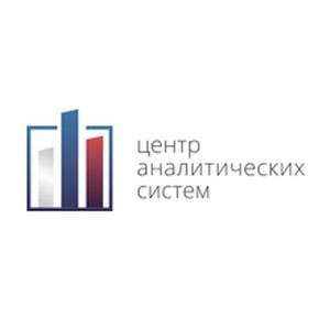Центр аналитических систем запустил новый сервис мониторинга