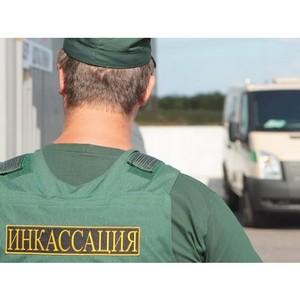 1 августа - Всероссийский день инкассатора