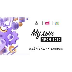 Представители ТПП РФ вошли в экспертный совет конкурса «МультПром2020»