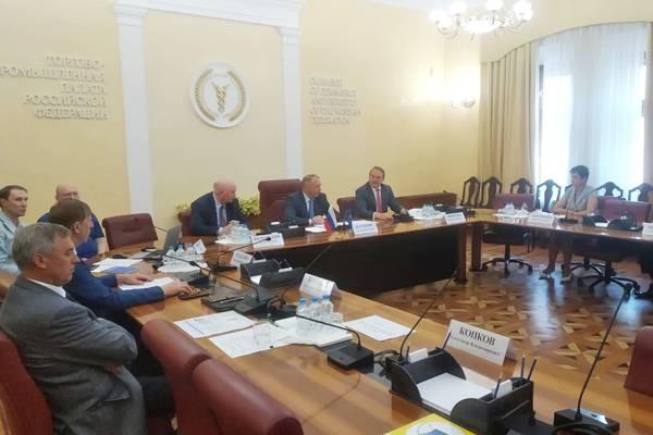 Участники заседания. Фото: Сайт ТПП РФ.