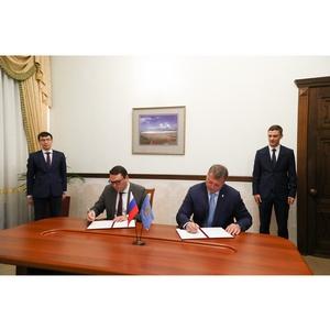 Астраханская область и МИнБанк заключили соглашение о сотрудничестве