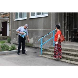 ОНФ КБР проинформировал местные власти о недочетах благоустройства
