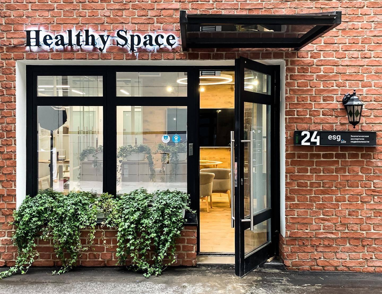 Новое офисное пространство-лекторий Healthy Space в Москве