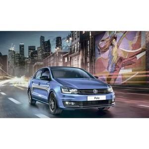 «Балтийский лизинг» улучшил условия на бестселлер Volkswagen Polo