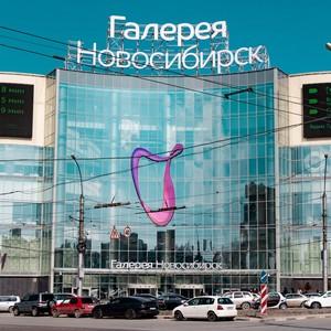 «Галерея Новосибирск» возобновляет работу магазинов