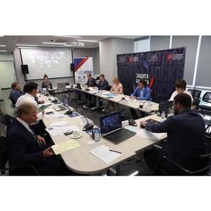 ЦОП «Защита бизнеса» запустил режим защиты интересов предпринимателей