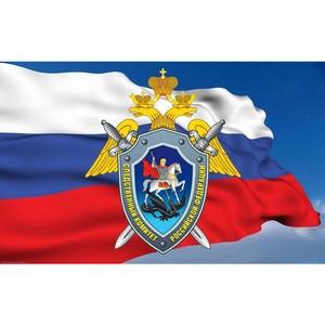 25 июля - День сотрудника органов следствия России