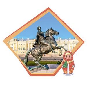 Бесплатный русский язык для Армении, Азербайджана и Узбекистана