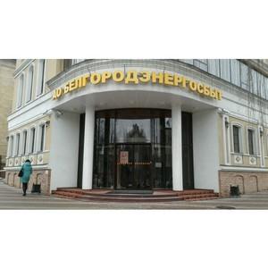 Долги управляющих компаний в ЖКХ России