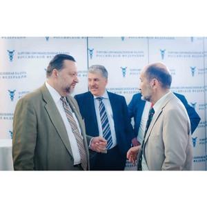 НСНКП заявляет о поддержке Совхоза имени Ленина