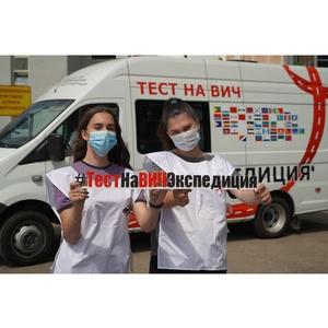 Бесплатное тестирование на ВИЧ пройдет в Мурманской области