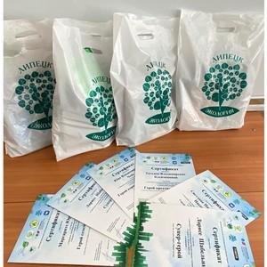 Награждены победители экоакции «Всероссийская премия борцов с мусором»