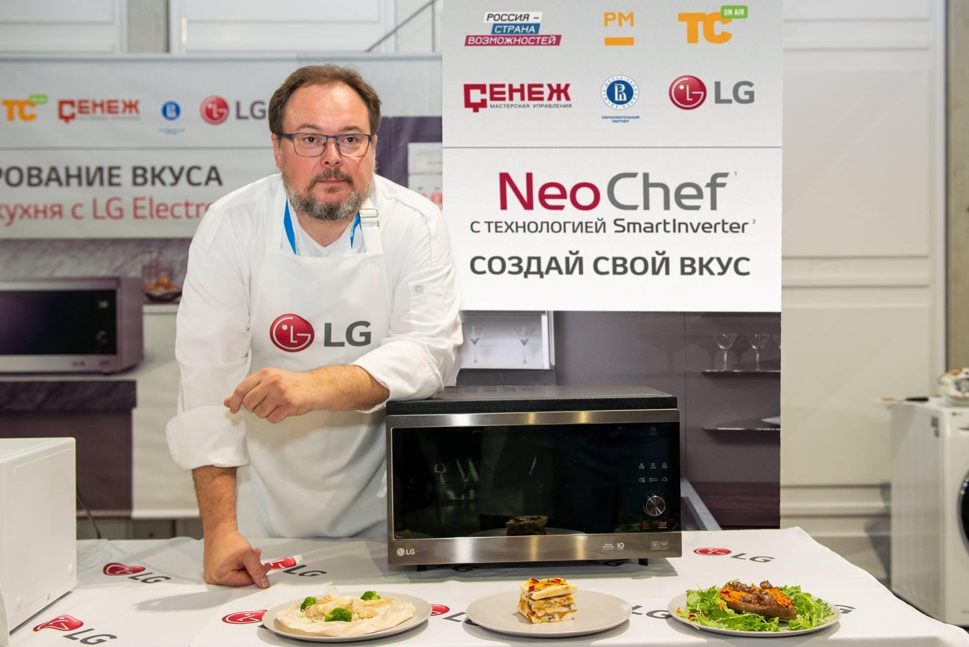 Кулинарный мастер-класс в рамках форума «Территория смыслов 2020»