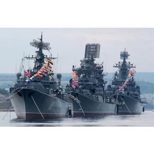 Сегодня - День Военно-Морского Флота России