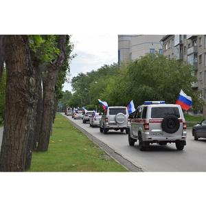 Новосибирску присвоено почетное звание