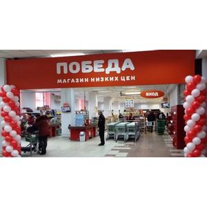 Эссен Девелопмент: в г. Новочебоксарск в ТЦ «Эссен» откроется «Победа»