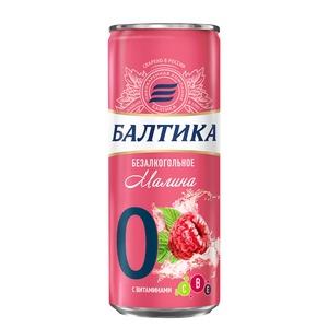 Линейка «Балтики 0» пополнилась малиновым вкусом