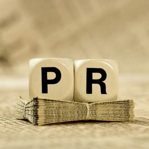 28 июля - День PR-специалиста в России
