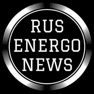 Rusenergonews – новости высокого напряжения