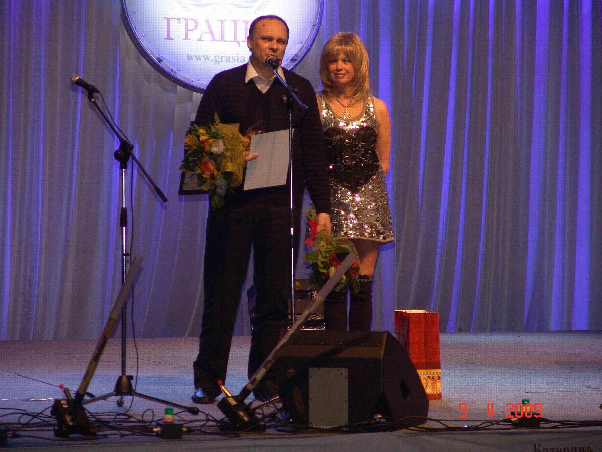 "Ю.А. Волынкин и Елена Преснякова (Самоцветы). Вручение премии ""Грация"