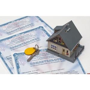 Как восстановить утерянные документы собственности на недвижимость