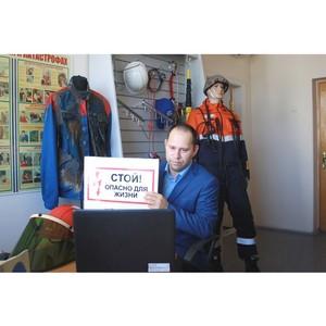 Удмуртэнерго знакомит детей с электробезопасностью в режиме онлайн