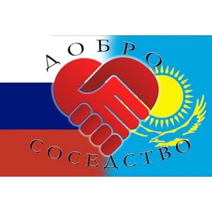 Гуманитарная помощь из Екатеринбурга направляется в Казахстан