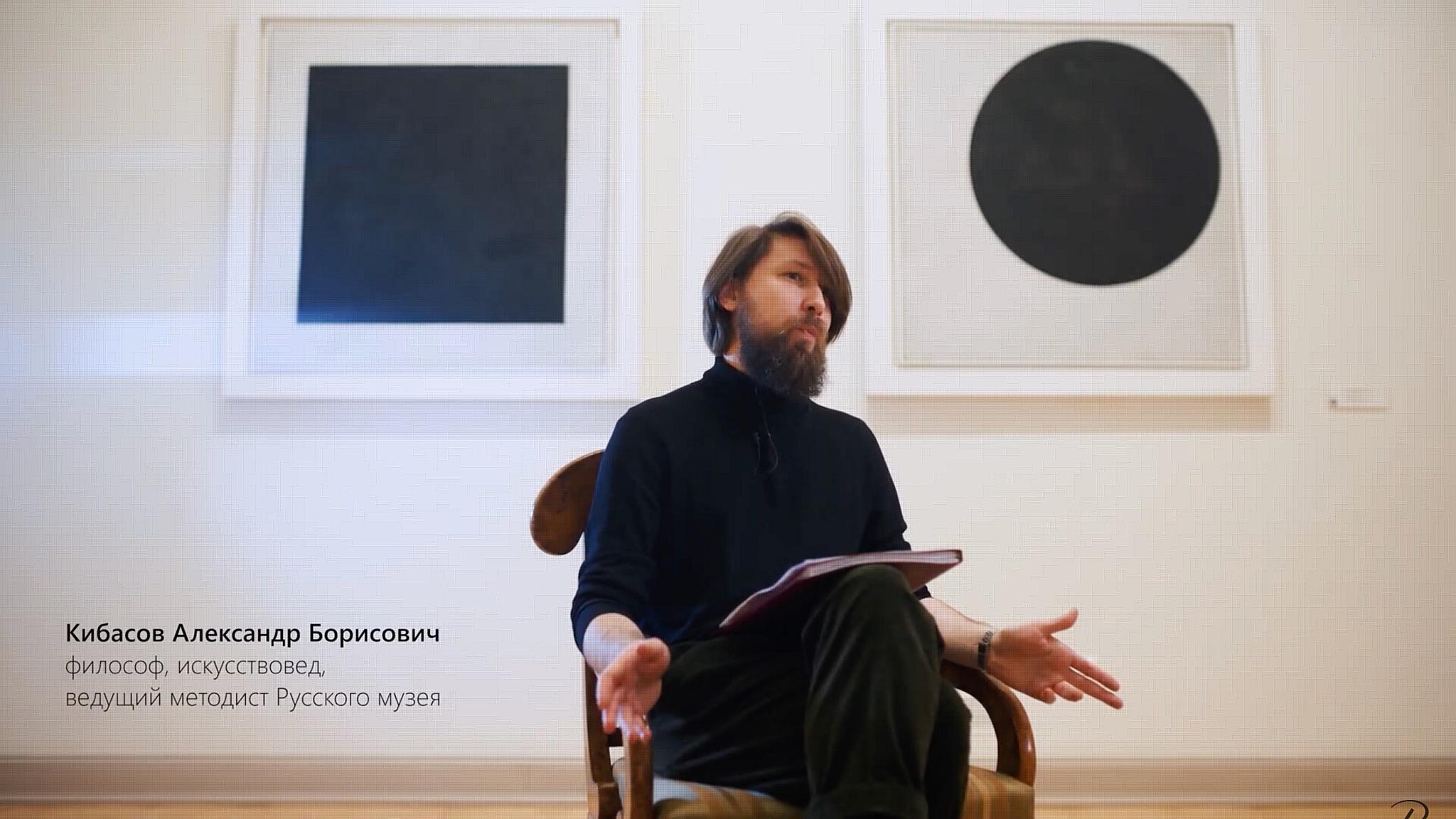 Русский музей при поддержке БФ «Система» запускает первый онлайн-курc