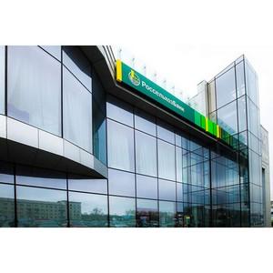 Россельхозбанк в Челябинске объявил о снижении ставок по ипотеке