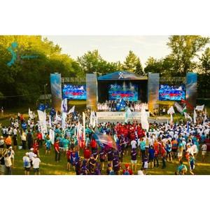 IX Международный молодежный форум «Инженеры будущего-2020» открылся!