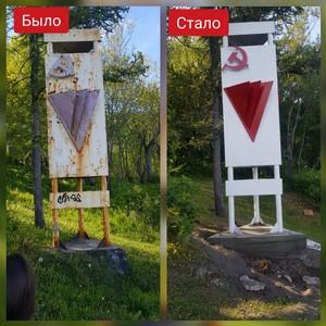 Участники камчатской команды «Молодежки ОНФ» восстановили памятник
