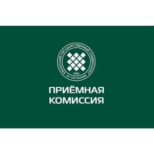 В Хакасском госуниверситете - более 1600 заявлений абитуриентов