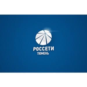 «Россети Тюмень» подписали соглашение о сотрудничестве с Когалымом