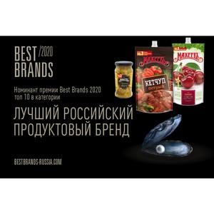 Махеевъ - в десятке лучших брендов