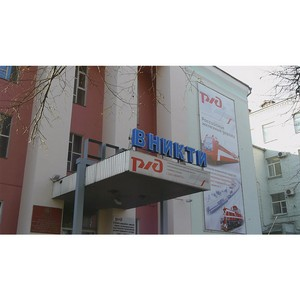 Softline осуществила комплексную модернизацию конференц-зала ВНИКТИ