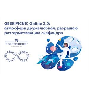 Geek Picnic Online 2.0