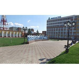 ФосАгро завершила очередной этап модернизации производства в Балаково