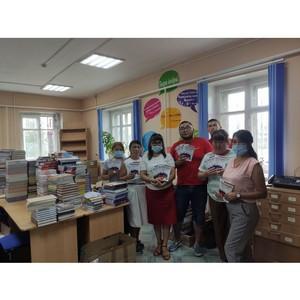 В марафоне добра «Молодёжки ОНФ» приняли участие пять сёл Тувы