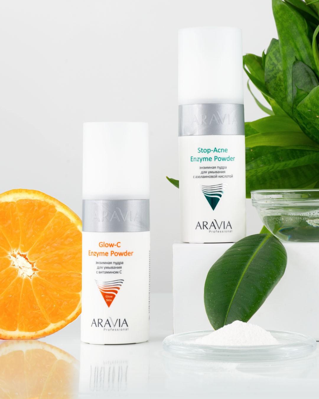 Новинки для совершенной кожи: энзимные пудры Aravia Professional
